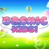 Cosmic Kids - 9歳〜11歳アプリ