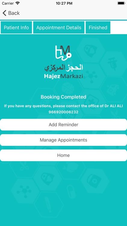 Hajez Markazi screenshot-8