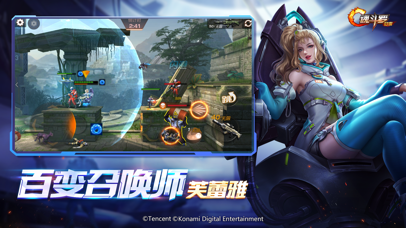 下载 魂斗罗:归来-烬城猎影 为 PC