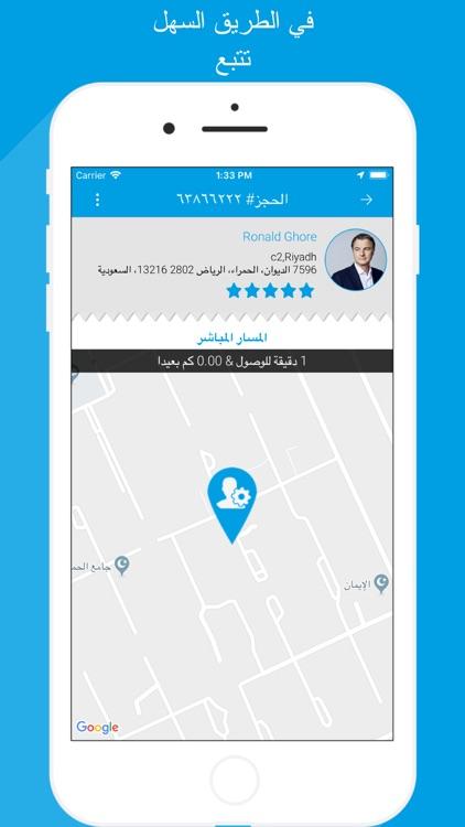 Tasker App User screenshot-3