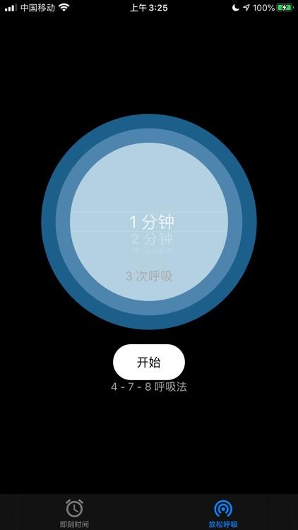 WhatsTime - Clock