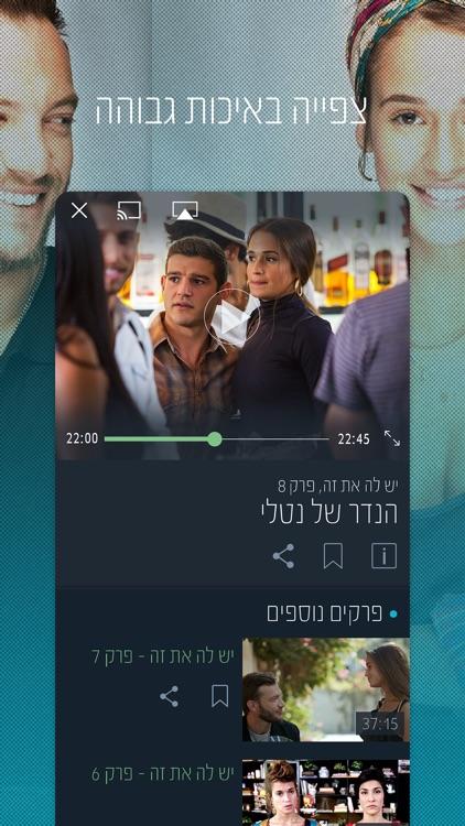 makoTV International screenshot-3