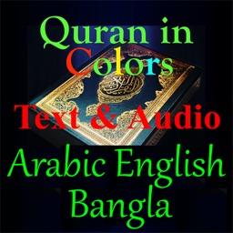 Quran-Color-Arb-Eng-Bangla