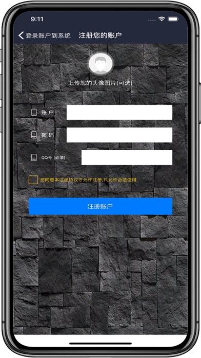 位置查找-GPS手机定位软件定位找人 screenshot 2