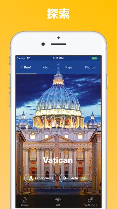 バチカン 旅行 ガイド &マップのおすすめ画像3