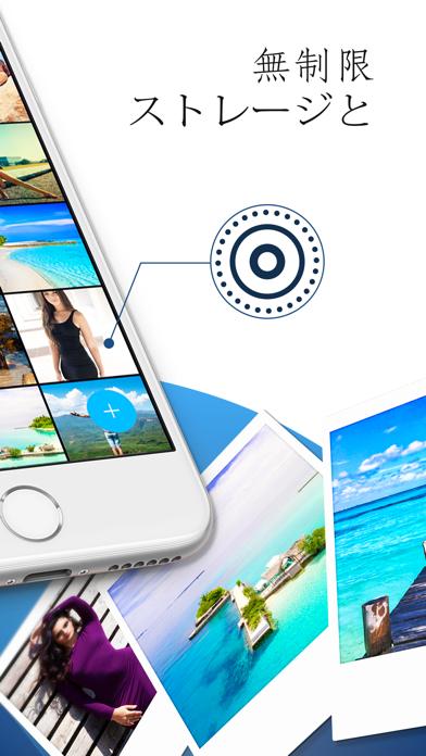 写真保存 SmartSafe - 画像保存 & 動画保存のおすすめ画像2