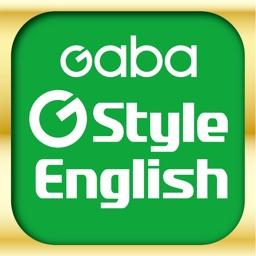 Gaba G Style シチュエーション別英会話