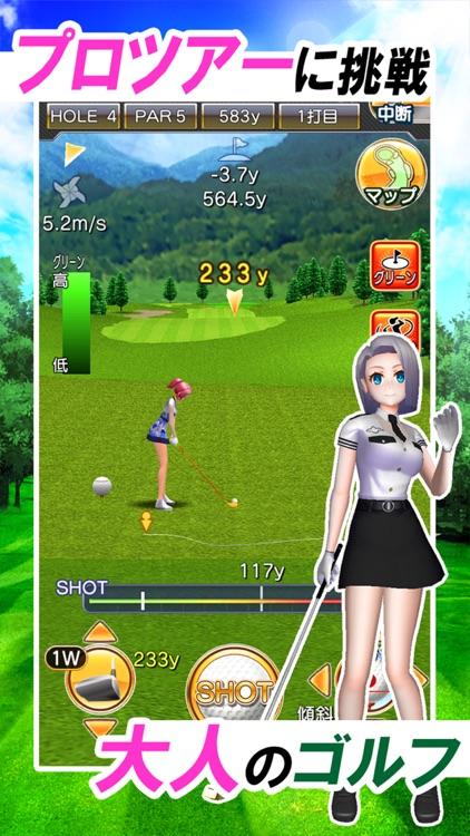 ゴルフコンクエスト-Golf Conquest-ゴルフゲーム screenshot-0
