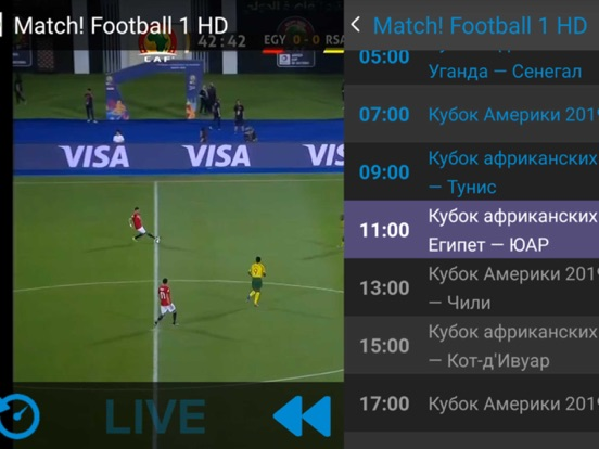 ViTV screenshot 9