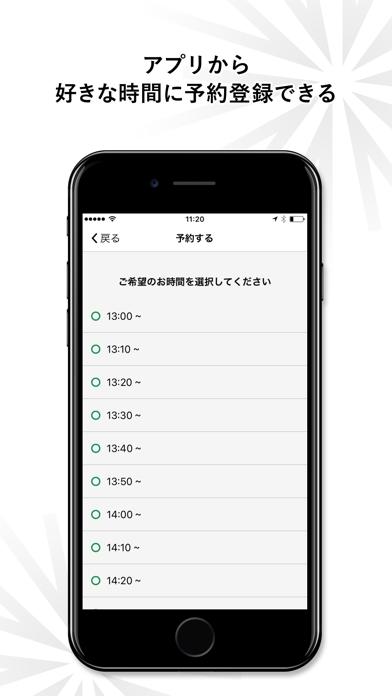 AHCトータルサポートアプリ【AGAヘアクリニック専用】のおすすめ画像4