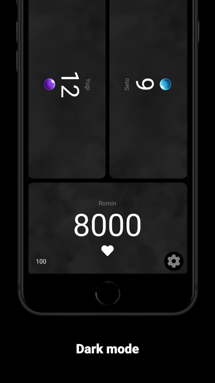 Quantum - LP Counter for Yugi screenshot-6