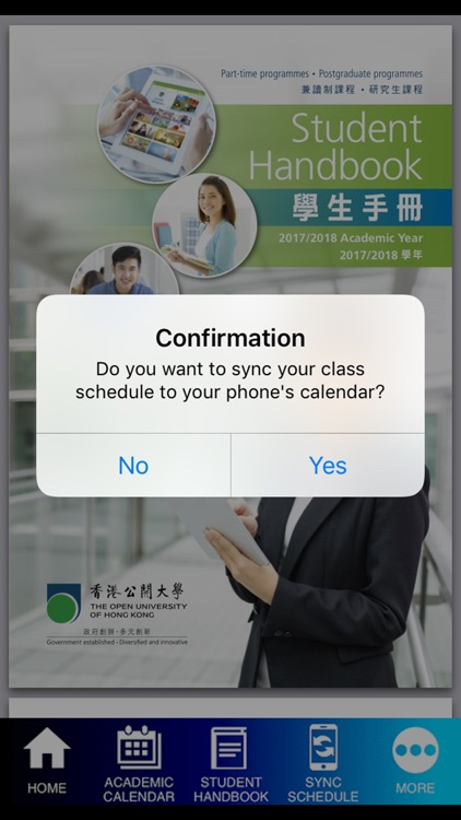 OUHK Student Mobile