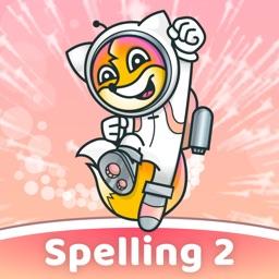 Spelling Ace 2nd Grade