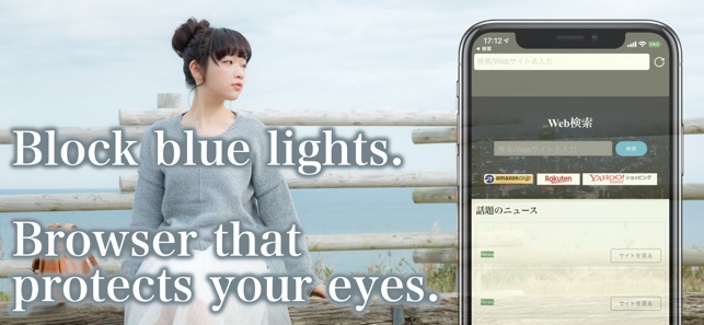 eye care browser on the app store rh apps apple com