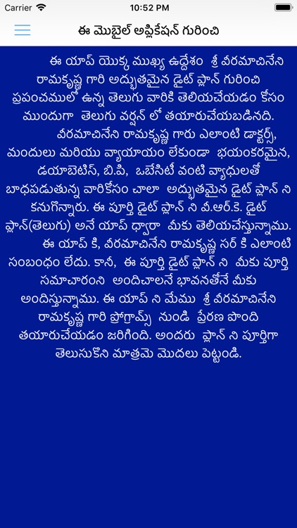 VRK Diet Plan Telugu Pro screenshot-6