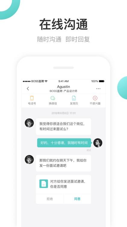 Boss直聘-互联网招聘求职找工作神器 screenshot-3