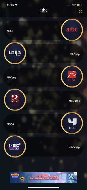 MBC Ramadan on the App Store