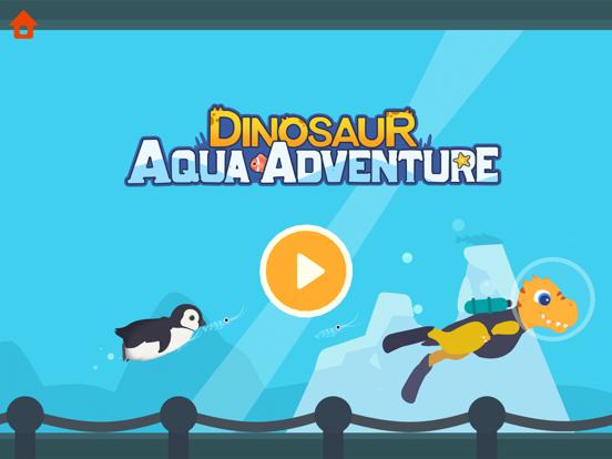 恐竜アクアアドベンチャー - 子供向けのゲームのおすすめ画像1