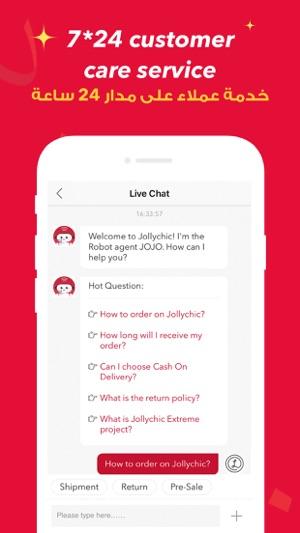 005bd5631 Jollychic- جولي شيك στο App Store