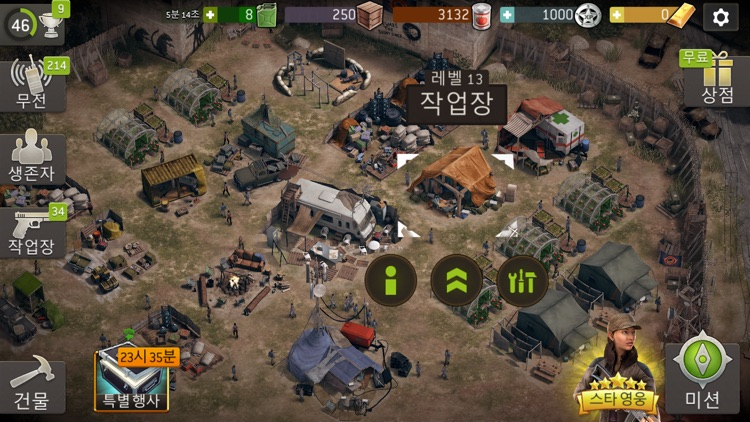 더 워킹 데드-무인 지대 screenshot-6