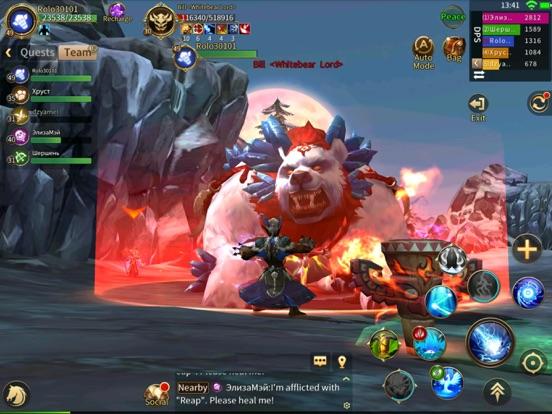 Era of Legends: Dragon Discord screenshot 5