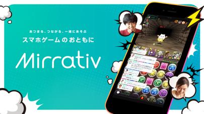 Mirrativ(ミラティブ)−ゲーム配信&ゲーム実況&録画のおすすめ画像1