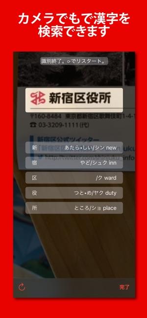 検索 書く 漢字 Windows10で読めない漢字を手書きで入力する方法