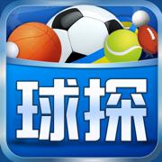 球探手机客户端-足球裁判教练OCR识别系统