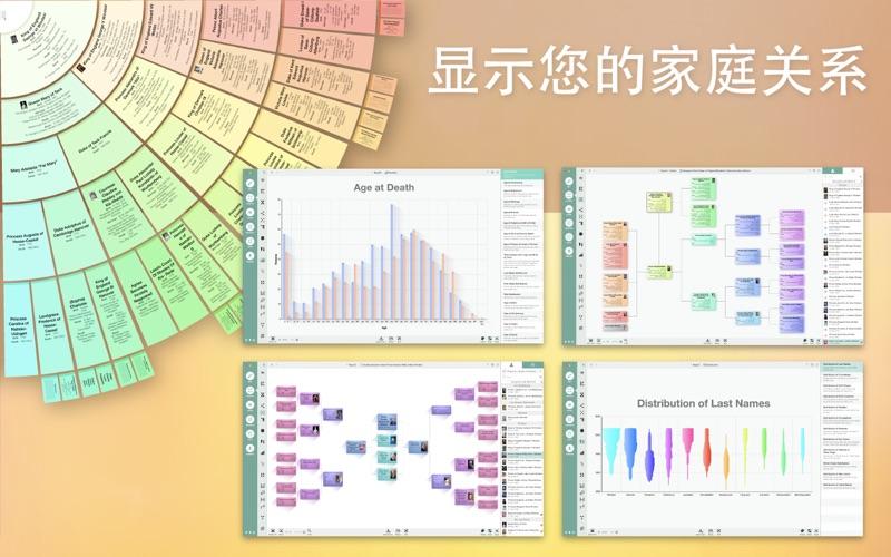 MacFamilyTree Mac 破解版 Mac上最强大的家谱制作软件-麦氪派