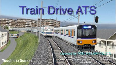 Train Drive ATS screenshot one