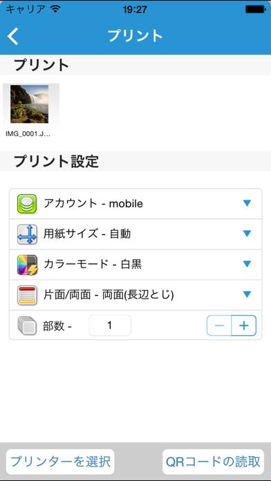 AWMS Mobileのスクリーンショット2