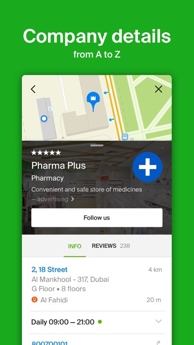 2GIS: Offline Map & Navigation для ПК