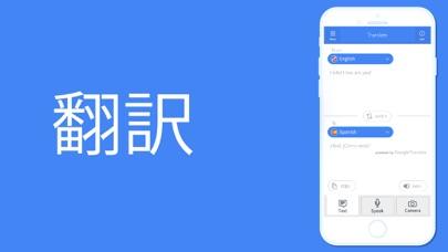 翻訳 AIのおすすめ画像1