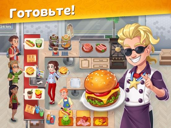 Cooking Diary® Restaurant Game на iPad