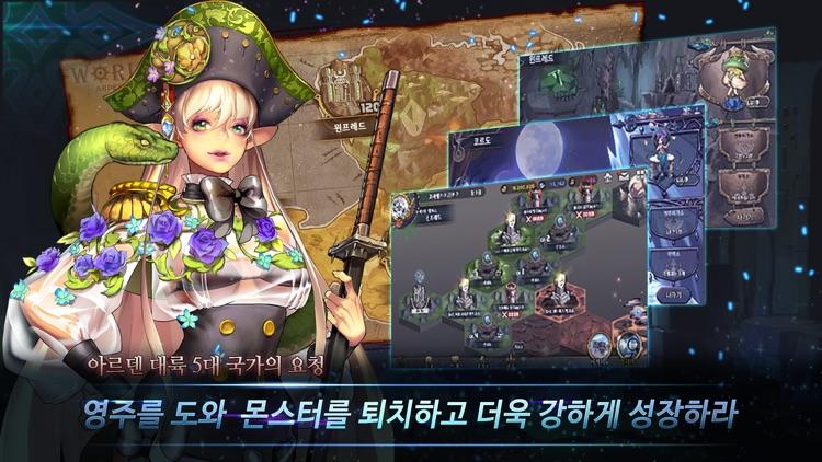 로드 오브 던전 screenshot-3