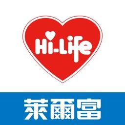 Hi-Life VIP