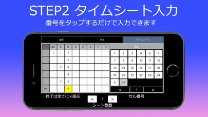 アニメPreviewerのおすすめ画像5