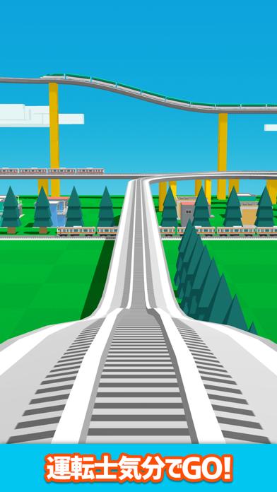 ツクレール - 電車シミュレータのおすすめ画像4
