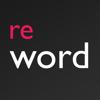 Английский язык с ReWord