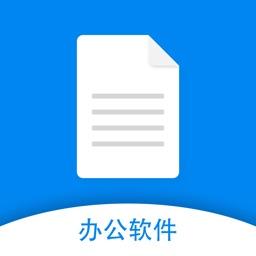 word文档手机版-office办公软件编辑制作教程