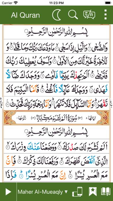 Al-Quran Bahasa Indonesiaのおすすめ画像8