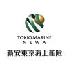 新安東京海上產險-保戶服務