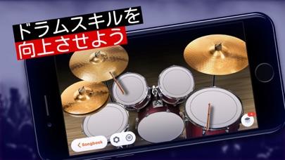 WeDrum - ドラム、ドラムパッドゲーム、ドラムセットのおすすめ画像3