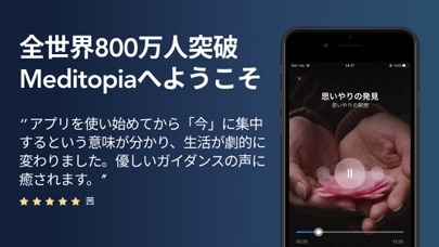 Meditopia: 瞑想、マインドフルネス、睡眠 ScreenShot4