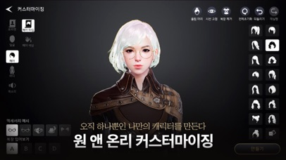 트라하 for Windows