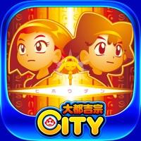 [月額課金]秘宝伝【大都吉宗CITYパチスロ】のアプリアイコン(大)