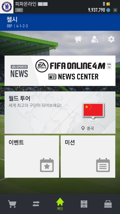 FIFA ONLINE 4 M by EA SPORTS™ screenshot-5