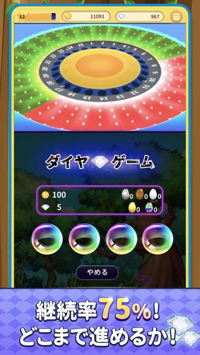 ビンゴランド 【メダルゲーム】 - BINGO LANDのおすすめ画像8