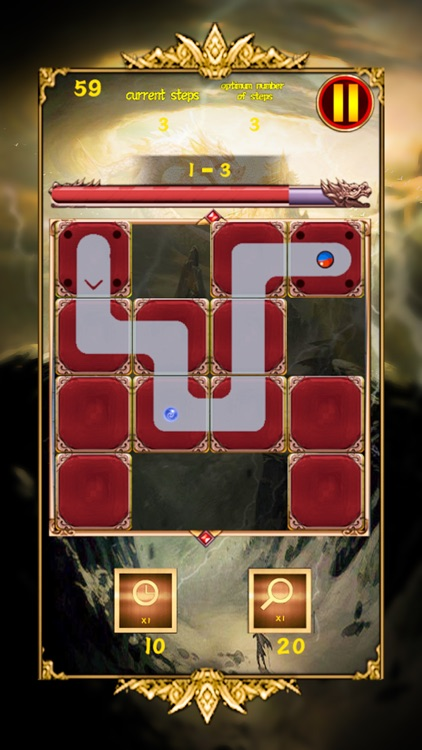 超变玲珑-蓝月版 screenshot-3