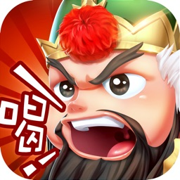 雄图霸业-三国战争策略手游